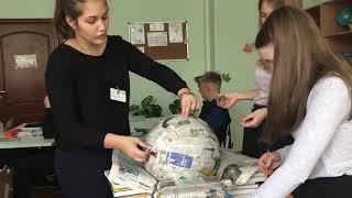 як зробити макет глобуса своїми руками
