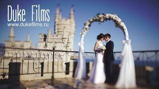 Свадьба в Крыму для двоих