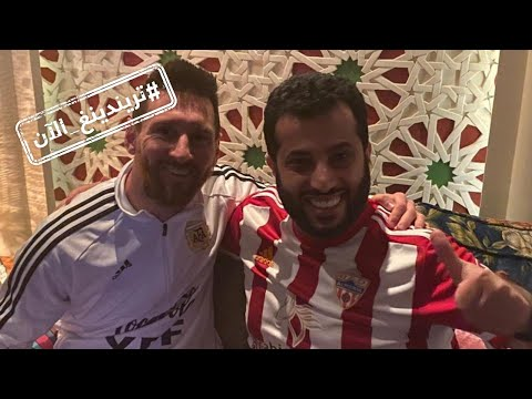 ميسي في السعودية وتركي آل الشيخ يستضيفه في بيته  - نشر قبل 3 ساعة
