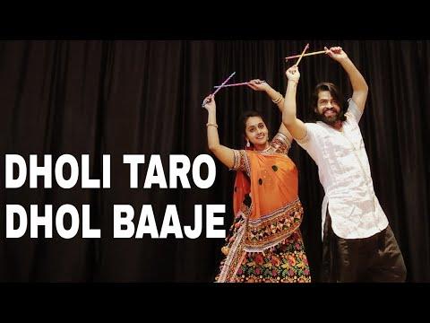 DHOLI TARO DHOL BAAJE | Easy Garba Steps | Hum Dil De Chuke Sanam | Sourabh Somani