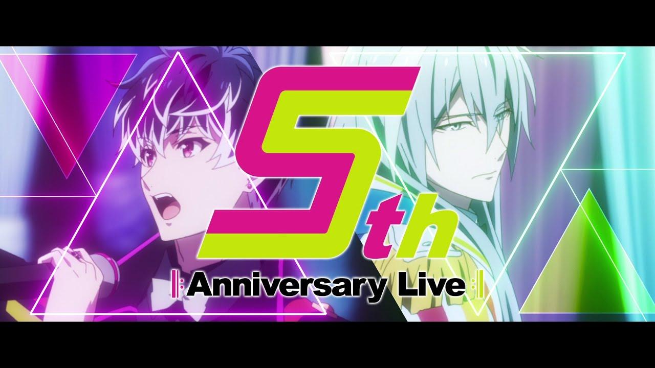 アイドリッシュセブンSecond BEAT! Re:vale『5th Anniversary Live』告知PV