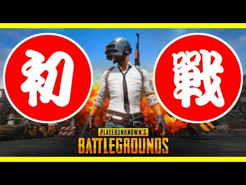 [GeForce] PLAYERUNKNOWN'S BATTLEGROUNDS [GTX 1060]