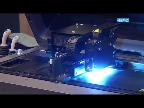 울산시, '3D 프린팅 산업' 본격화 / YTN 사이언스