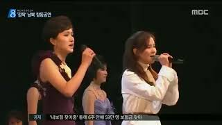 180211 Seohyun as surprise guest on North Korea's Samjiyon Orchestra Performance