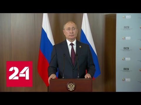 Сапоги всмятку: Путин о реверсе газа на Украину - Россия 24