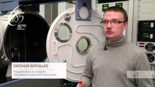 видео Научно-образовательный центр