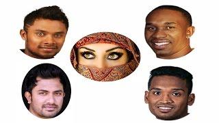 সাব্বির আল-আমিন জুপিটারের পর এবার নারী কেলেঙ্কারিতে Dwayne Bravo ! | BPL T20 news Update