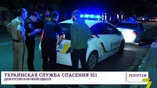 Украинская служба спасения 911(, 2016-07-04T14:35:02.000Z)