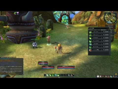 Prius Online Gameplay HD - US Player - Combat, Training, City View - Low LVL