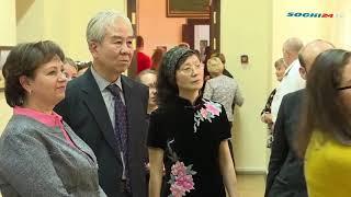 Выставка китайской живописи и искусства