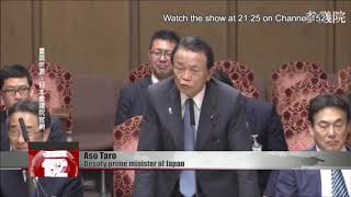 Japan vice PM hits out at WHO for excluding Taiwan