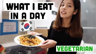 What I Eat In A Day As A Vegetarian In Korea | My ACNE Story + Korean Veg Recipe