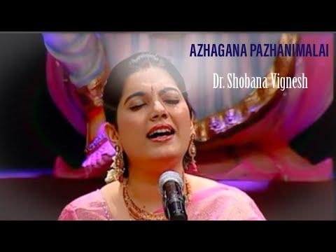Azhagana Pazhani malai
