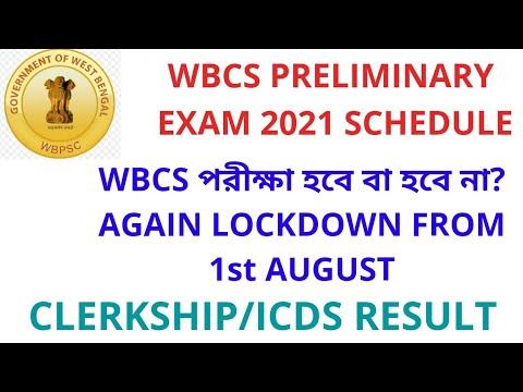 Wbcs Preliminary Exam