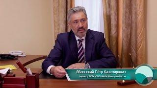 Отчет о проделанной работе БФ Всем Миром (НИИ Фтизиопульмонологии СПб)