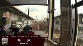 【前面展望】 広島電鉄 2号線 (2) 広電五日市→広電西広島 (18-Dec-2011)