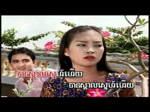 FiveStars Vol 4-7 Boe Min Jeur Bong Hean Sbot-DiNa & SreyNeang.mp4