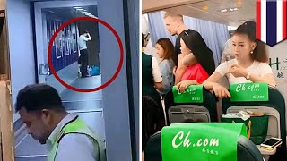 Chinese mom forces flight to wait for shopaholic daughter - TomoNews