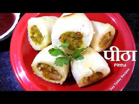 Chawal ka Pitha, चावल का पीठा Namkeen Pitha, Fara Recipe How to Make Chawal ka Pitha in Hindi