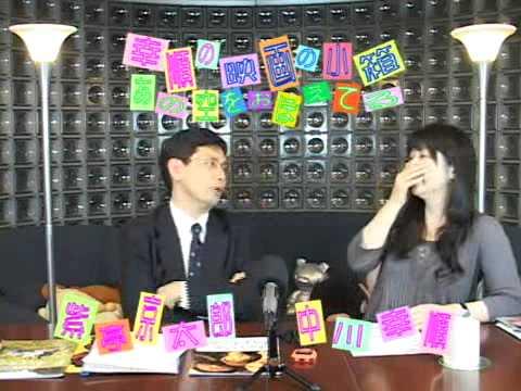 映画の小箱 2008/06/04 DIVE!!・あの空をおぼえてる・ゲゲゲの鬼太郎