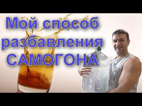 рецепты дл напитков из самогона