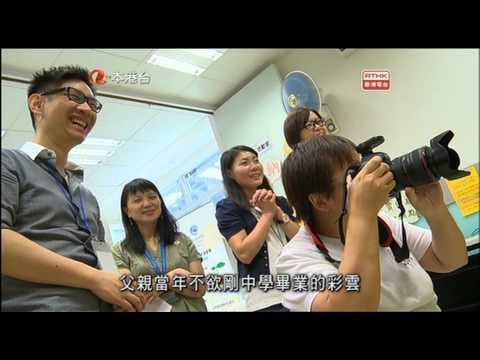 RTHK-黃金歲月-第八集【留念】-2013-2-24