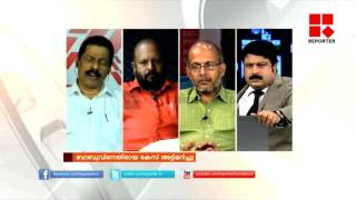 Allegation against K Babu - Editors Hour 12-11-15