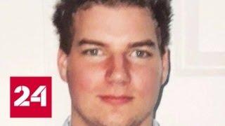 Смотреть видео В Китае канадца приговорили к смертной казни - Россия 24 онлайн