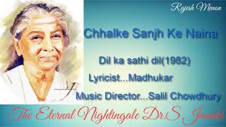 Chhalke Sanjh Ke Naina (Dil Ka Sathi Dil-1982) by S.JANAKI