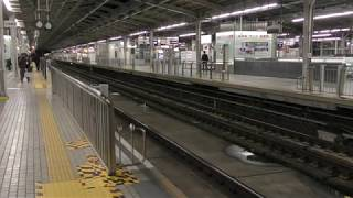 N700系新幹線 G20編成 のぞみ204号 東京行き 新大阪駅に入線シーン