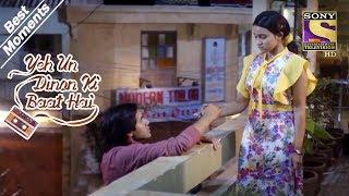 Yeh Un Dinon Ki Baat Hai | Naina Dreams Of Sameer | Best Moments