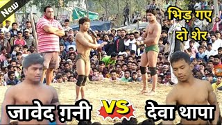 【The real dangal.】「The real dangal.」#The real dangal.,आजभिड़गयेदोशेर|ज...