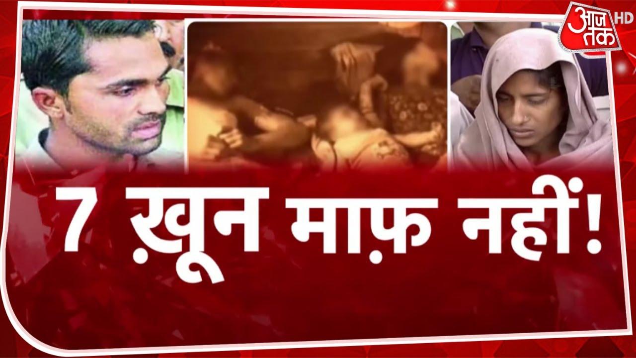 Download 7 कत्लों की गुनहगार शबनम से कितनी दूर है फांसी का फंदा ?   Vardat   Shams Tahir Khan