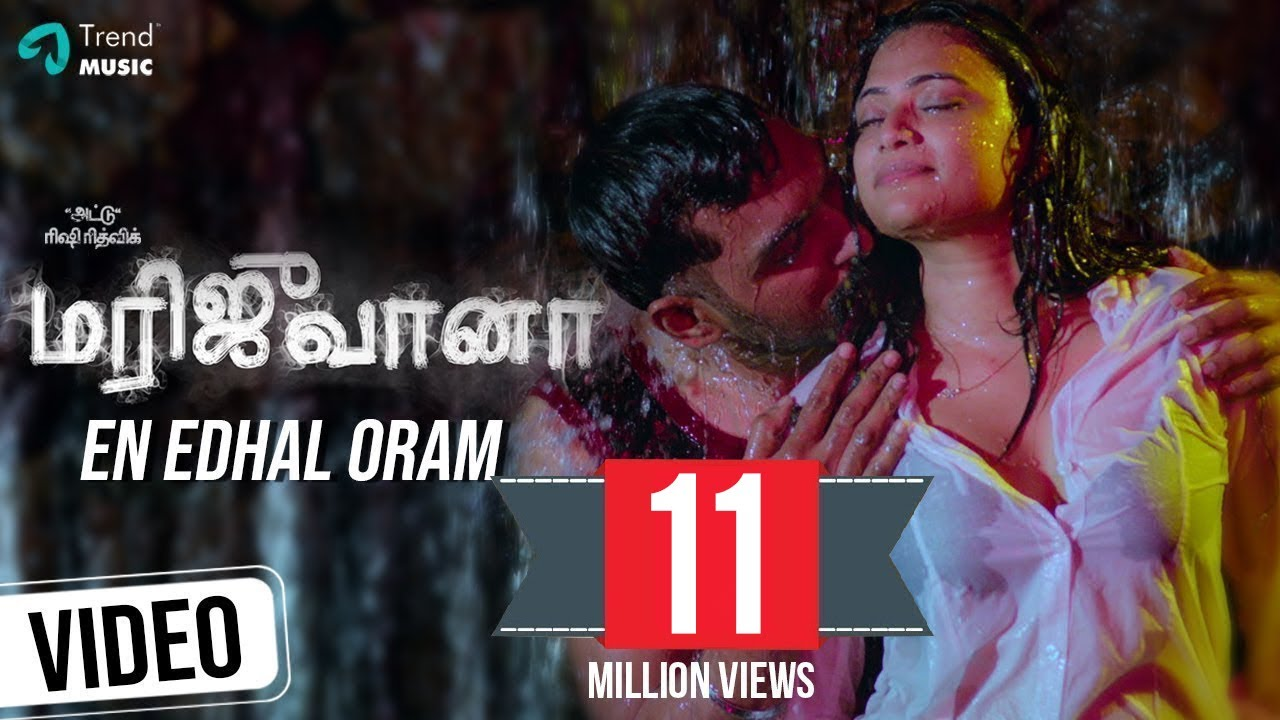Marijuana Tamil Movie En Edhal Oram Video Song Rishi Rithvik Asha Md Anand Karthick Guru Hd Video Social News Xyz