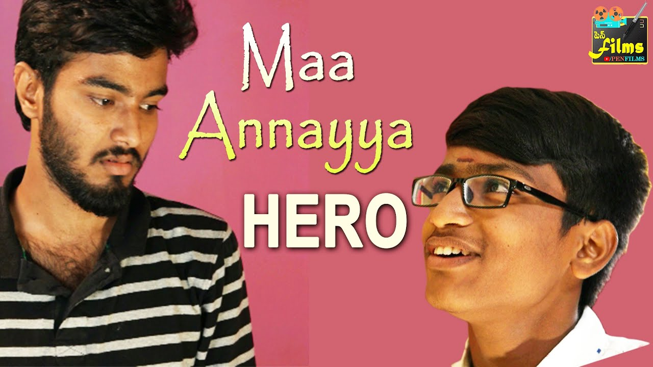 Maa Annayya Hero || PUBG GAME Latest Telugu Short Film 2020  || Pen Films || Pen Films