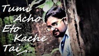 Tumi Acho Eto Kache Tai     Kumar Sanu     MusicoMania