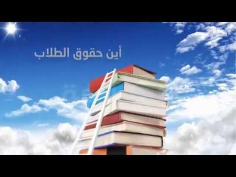 مواطنون مع وقف التنفيذ - الأحد 22/05/2016