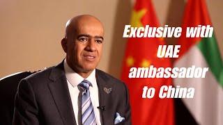 GLOBALink | UAE ambassador:Eradicating absolute poverty amid pandemic to benefit world