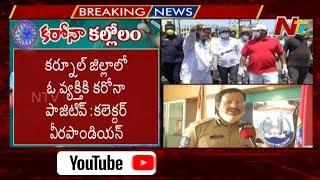 అనవసరంగా బయటకి వస్తే శిక్ష తప్పదు | CP Sajjanar Warning to Hyderabad Public | NTV