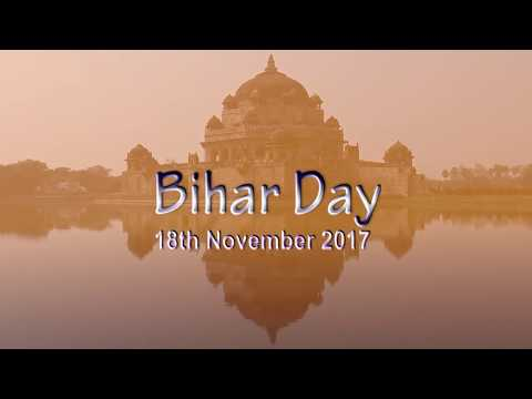 Bihar Day in Suriname By Embassy of india & ICC
