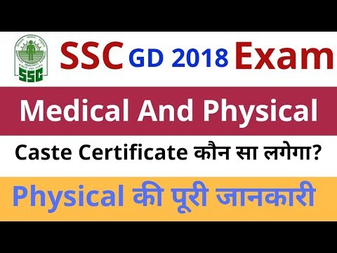 SSC GD physical and medical examination in details - Thủ