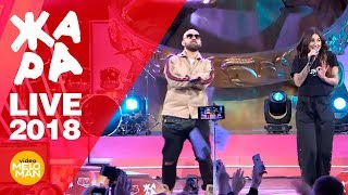 Download Artik & Asti - Номер 1 (ЖАРА, Live 2018) Mp3 and Videos