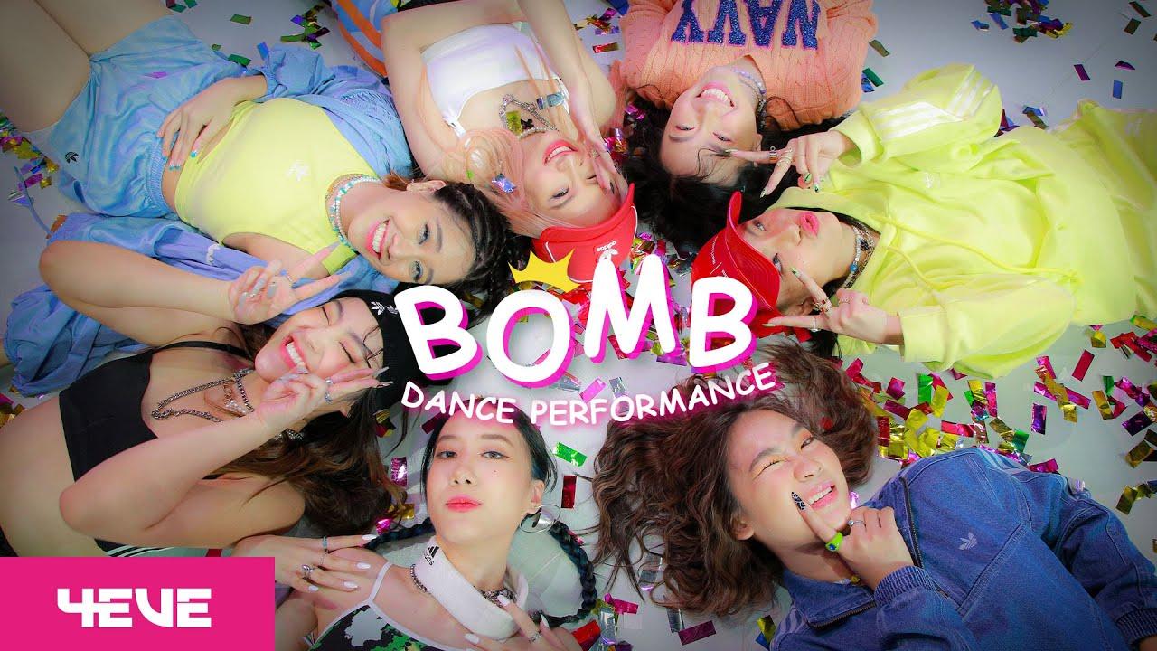 Download 4EVE - BOMB! | Dance Performance