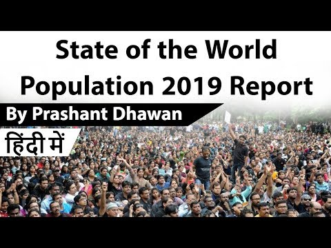 State of the World Population 2019 Report Current Affairs 2019