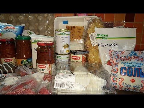 Видео Ашан каталог товаров и цены официальный сайт нижний новгород