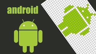 Рисуем по клеточкам #23. Рисуем логотип Android.