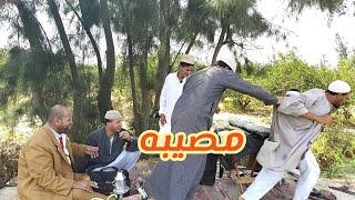 عبد السلام و الحاج زموط والفنان شعبان عبد الرحيم هتموت من الضحك
