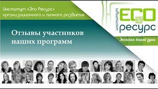 Обучение руководителей. Институт