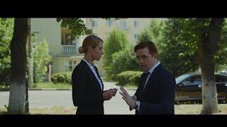 Дорогой папа 2019 Смотреть Трейлер Русской Комедии 2019 (Наше Кино 2019)