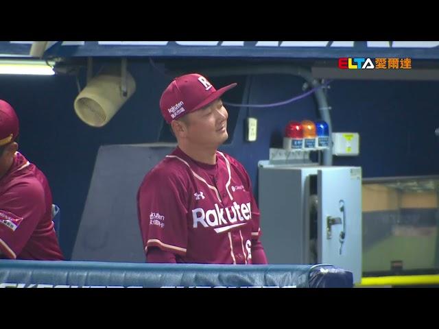 【中職32年】4/30 樂天 vs 中信兄弟 全場精華